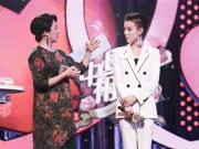 """短发干练女令所有家庭集体""""投降""""  有阅历的女人最丰富-中国式相亲20170216"""