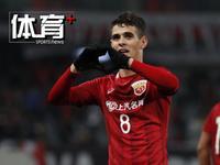 体育+极速100秒:亚冠上港5-1大胜 马季奇亲承退役