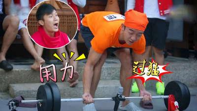 跑男第一季03期 郑恺放屁李晨中弹