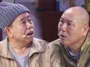 潘长江如此教育下一代 李成儒玩套路被表白-欢乐饭米粒儿0417抢先看