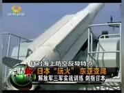 中国海军最新武器齐亮相