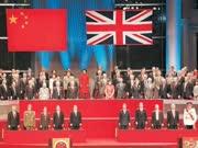 20世界最伟大的时刻,香港回归祖国交接仪式,中国人站起来了!