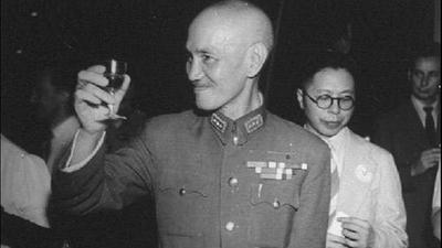 蒋介石的原子弹梦