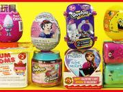 冰雪奇缘迪士尼公主奇趣蛋出奇蛋玩具 宝宝儿童亲子游戏