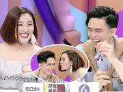 """《饭局狼人杀》20170608:大王当众""""撩""""晴天 全员集体跳预言家"""