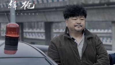 """《缉枪》制作特辑 导演徐兵""""打鸡血""""激发主演潜能"""