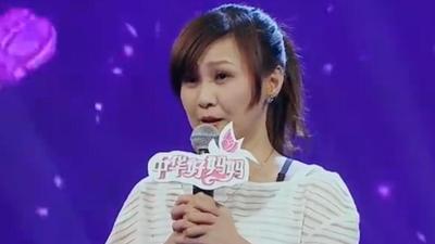 台湾妈妈的坎坷命运