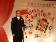 【乐尚播报】第十三届中国国际儿童电影节招待酒会在沪举行