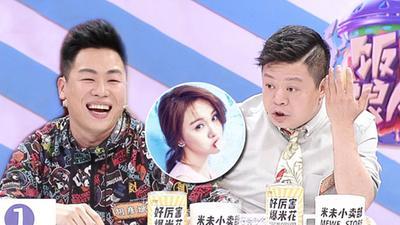 胡彦斌自曝要和郑爽结婚?