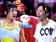 《家庭幽默录像》20170918:黄艺馨惨遭左岩吐槽长得丑