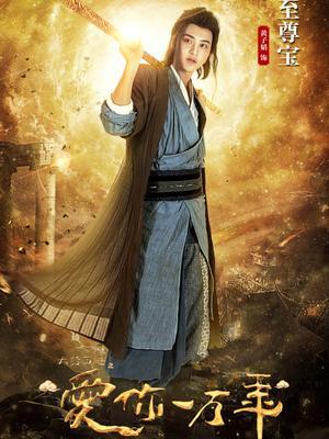 大话西游黄子韬小剧场