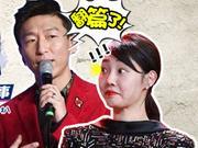 《乐透社》20171120:陈羽凡高调复出娱乐圈 吴尊女装家族最丑