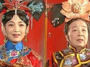 春晚语言类节目五审 《还珠》容嬷嬷皇后重聚