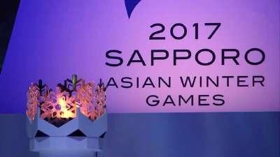 2017札幌亚冬会开幕式 点火仪式