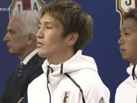 【全场录播】12强赛 日本VS沙特阿拉伯