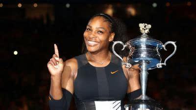 小威官方宣布怀孕20周 澳网夺冠时已有2个月身孕