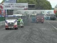 2017中国卡车公开赛上海站 第二回合决赛精彩集锦