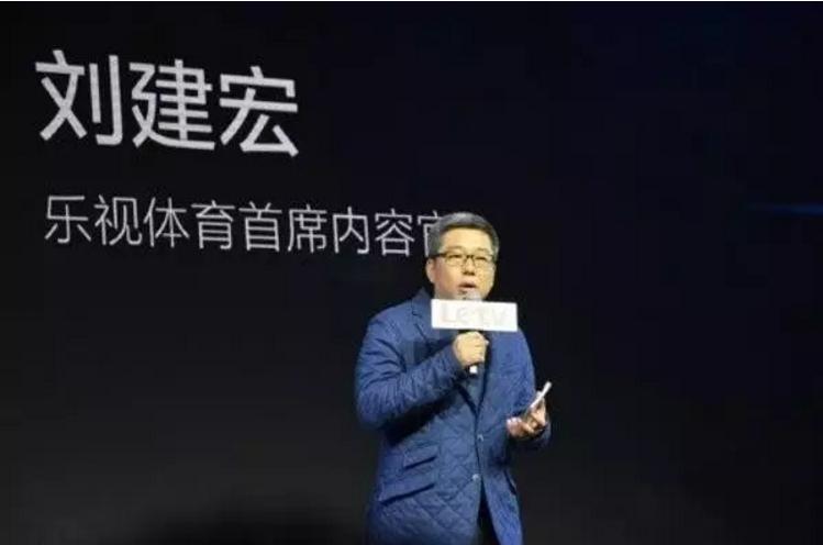【宏观体育】刘建宏:未来之路,唯有创新,才