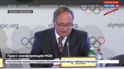 俄罗斯国家电视台声明 将不转播平昌冬奥会