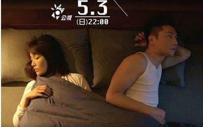 【爱情】一克拉的室友(2015)【谢祖武 蔡淑臻 陈语安】【叔控必撸】