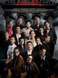 人民的名义DVD版