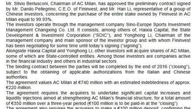 中资财团收购米兰始末:一波三折至今未完全成交