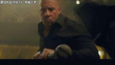 《最后的巫师猎人》首发MV预告 滚石乐队经典名曲演绎动感降魔