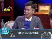 TK11讨论足球热情爆发 中国男足意外被看好-世界青年说160114抢先看