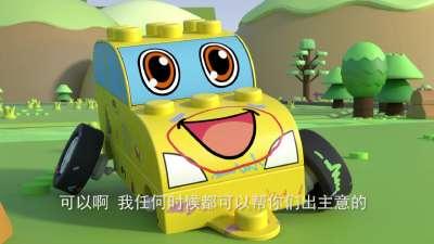 《奇积乐园》第47集 欢迎回来,我的轮胎