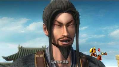 锦绣神州之姓氏王国20