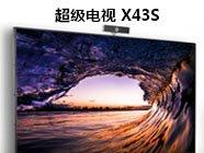 超3X43s