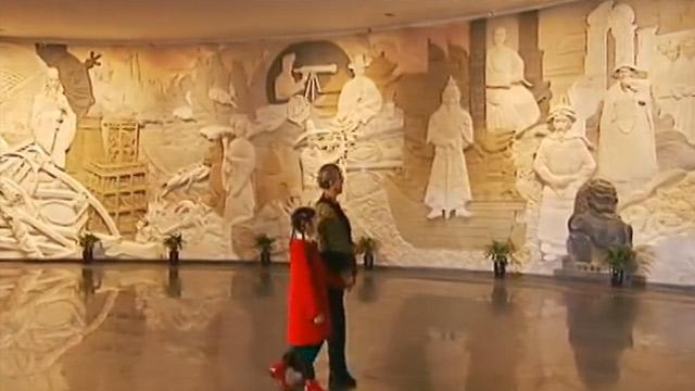 中国华夏文化遗产基金会宣传片《使命》
