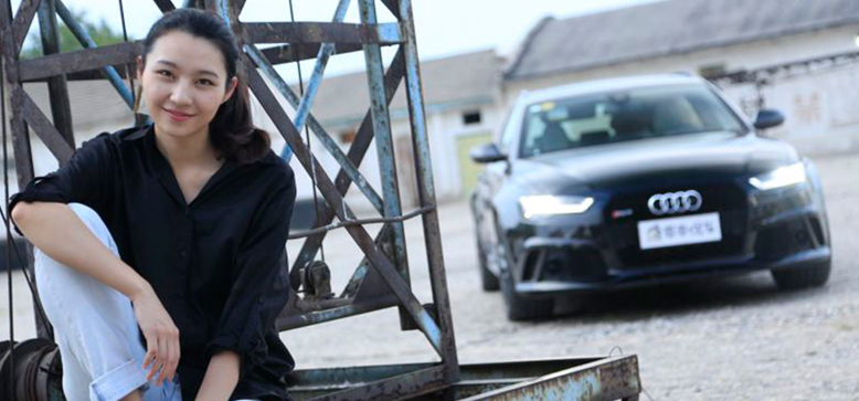 女司机体验奥迪性能怪兽 RS6 Avant
