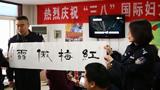 北京警察故事