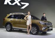 国产起亚KX7全球首秀