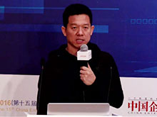 贾跃亭: 乐视不会改变战略方向