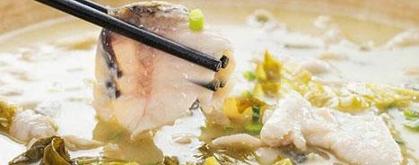 成都酸菜鱼