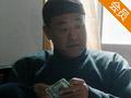 白鹿原第17集
