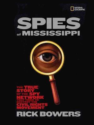 《密西西比的间谍》