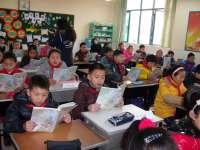 小学英语微课堂
