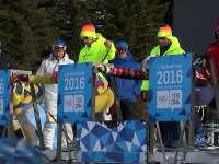 冬季青奥会挪威开赛 争夺激烈展现青年运动风采