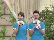 《勇者大冲关》20160716:金融工作者来闯关 豪言壮志拿冠军