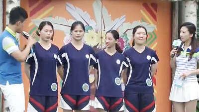 四朵金花来闯关 男生队最终战胜女生队
