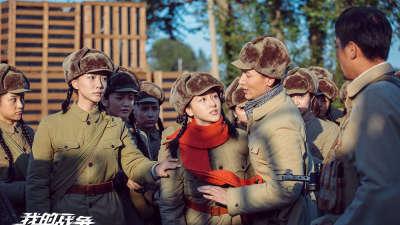 《我的战争》曝誓死捍卫版预告 9月15日3D上映