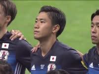 【全场录播】12强赛-日本VS阿联酋