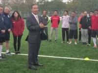 【探营】蔡振华望青年教练员不断学习 心系足球未来送祝福