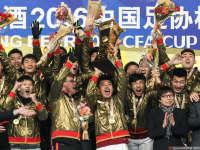 【策划】冠军终归这里!回顾广州恒大2016三冠时刻