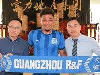 1月9日亚洲足球晚报 富力签约乌索泰达一口气官宣8新援