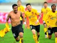 1月17日亚洲足球晚报 足协召开足代会保利尼奥续约至2020