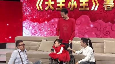 大秦小秦的感人故事